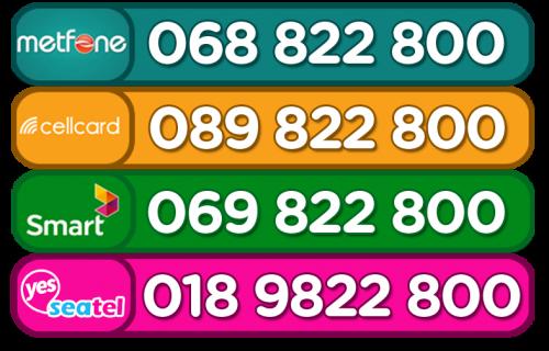 New Phone Number QTV copy
